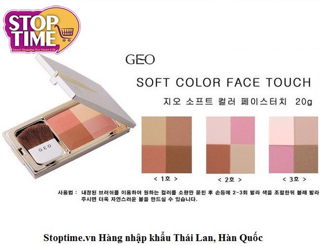 Geo má hồng Soft Color Face Touch