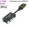 Displayport to HDMI adapter 4K 20Cm Z-TEK ZE-636