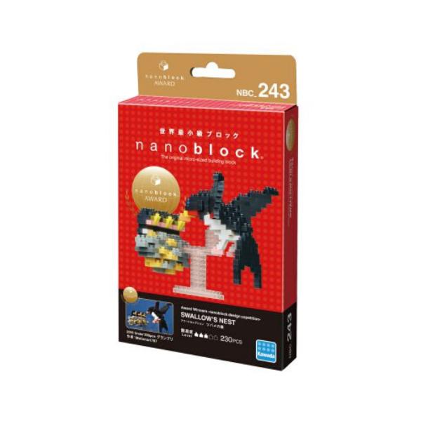 NBC-243 Đồ chơi xếp hình Nanoblock