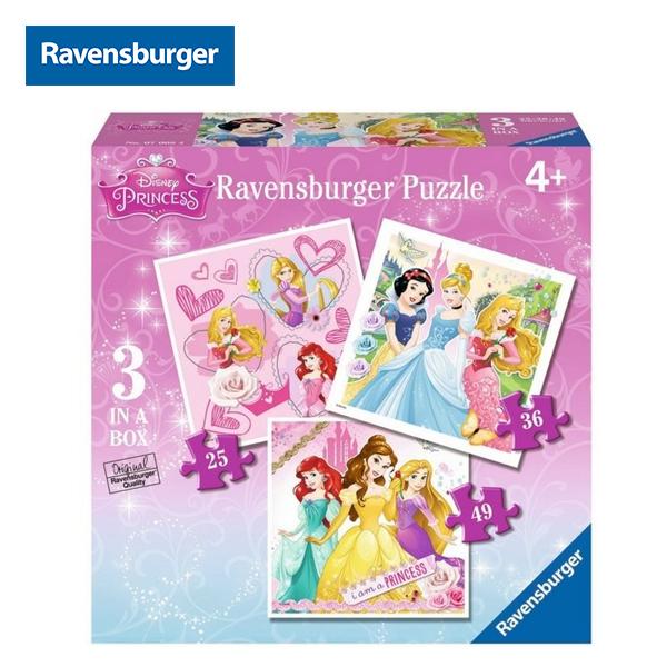 Xếp hình puzzle công chúa Disney 3 bộ 25/36/49 mảnh Ravensburger RV07008 4