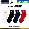 Vớ Tennis YONEX CUSHION Support TruDRY (1055S)