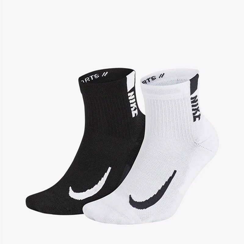 Vớ Tennis Nike Multiplier Ankle (SX7556-906)