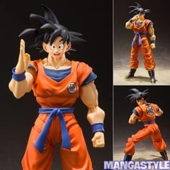 S.H. Figuarts Dragon Ball Z DBZ Son Goku Saiyan Grown on Earth