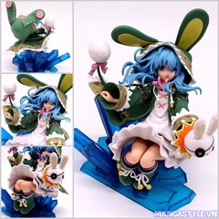 Yoshino 1/7 Complete Figure