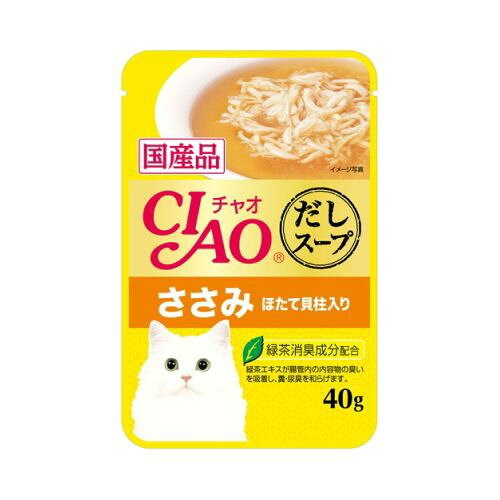 Pate Ciao cho mèo gói 40g