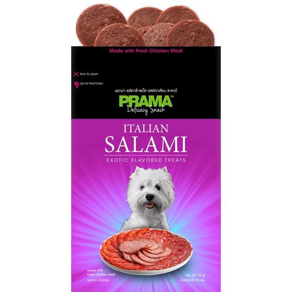 Que gặm Prama cho chó gói 70g
