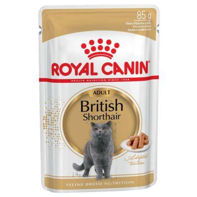Pate Royal Canin British Shorthair cho mèo Anh Lông Ngắn trưởng thành 85g