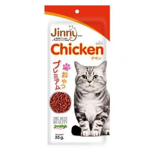Thịt gà cho mèo Jinny (35g) (Gói)