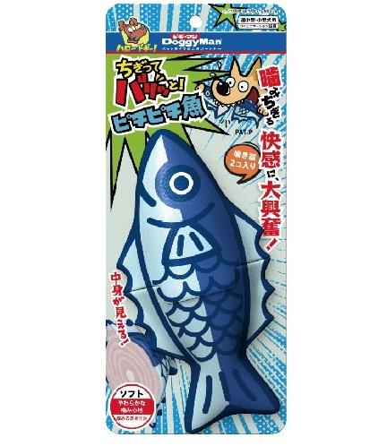 Đồ chơi hình cá Fish shape Doggyman