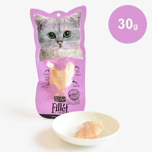 Bánh thưởng Kit Cat Fillet Fresh 30g
