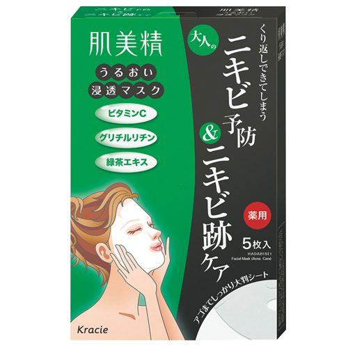 Mặt nạ Kracie xanh lá – Shop mẹ Múp