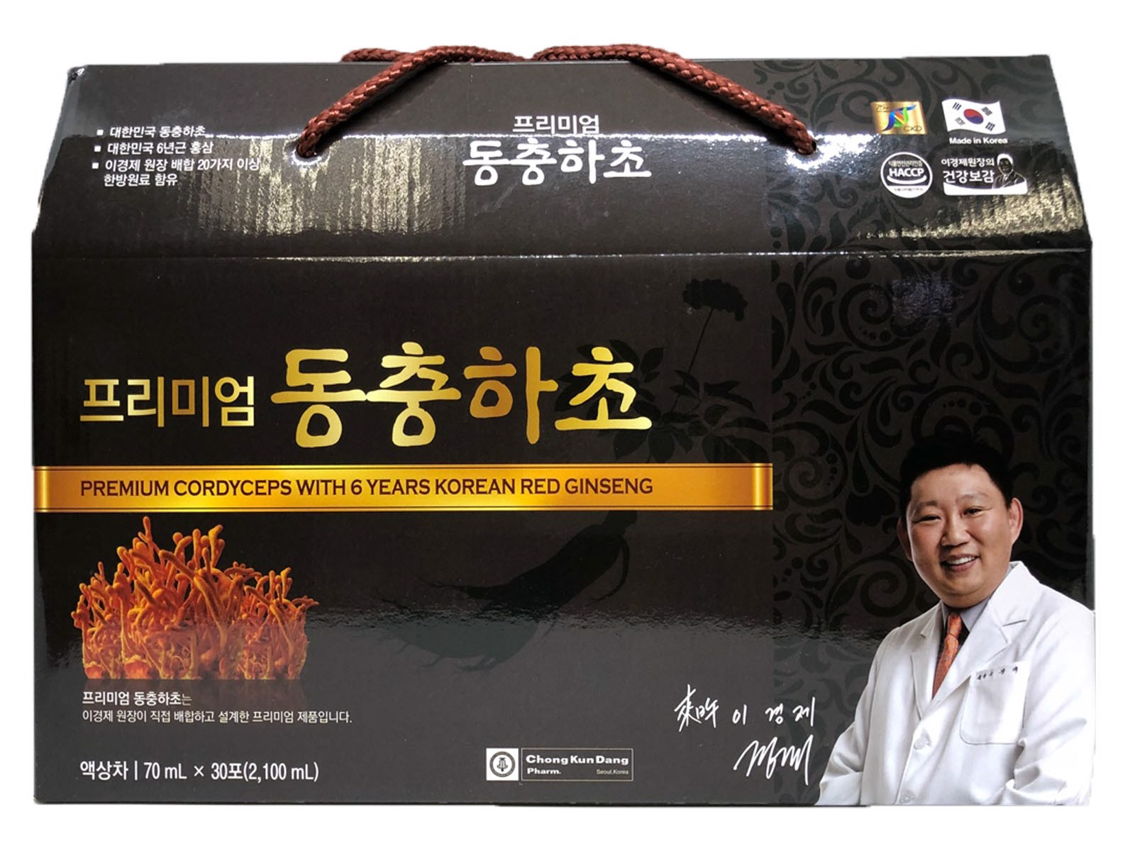 Premium Cordyceps With 6 Years Korean Red Ginseng