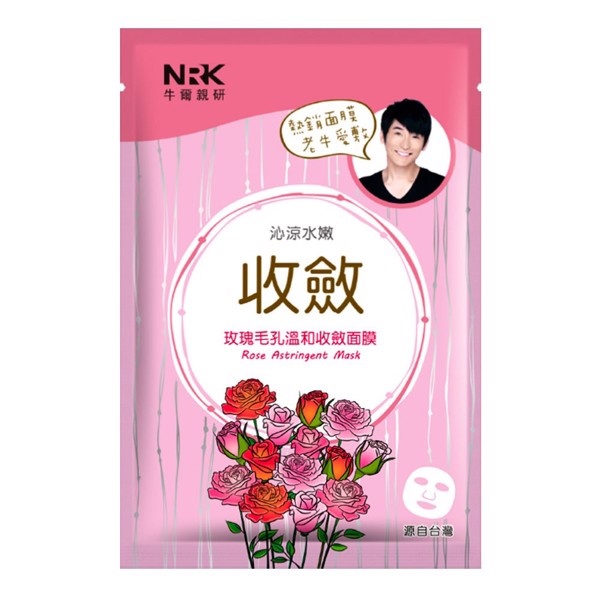 NRK Sheet Mask