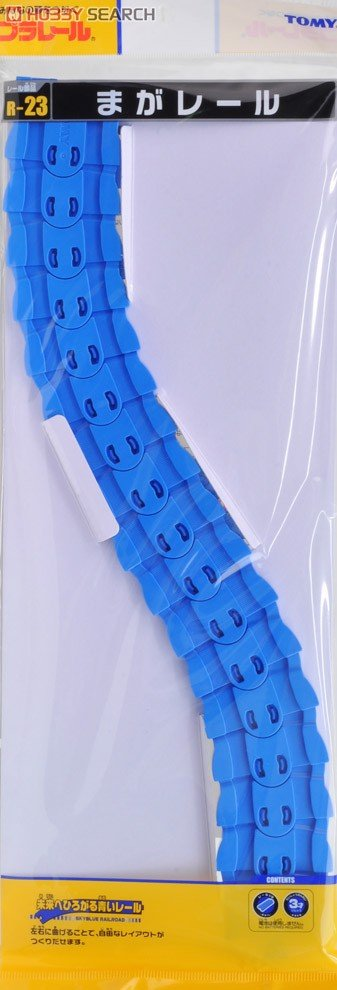 R-23 Maga-Rail (Flexible Cueved Rail)