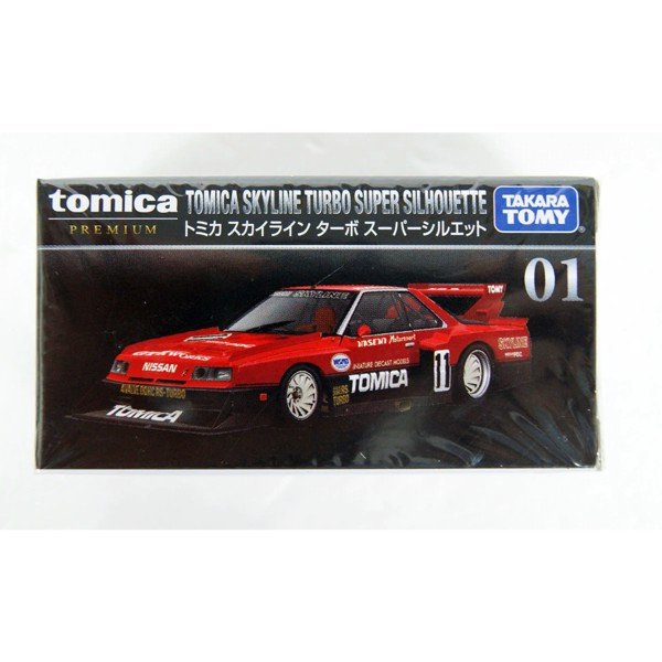 01 Tomica Skyline Turbo