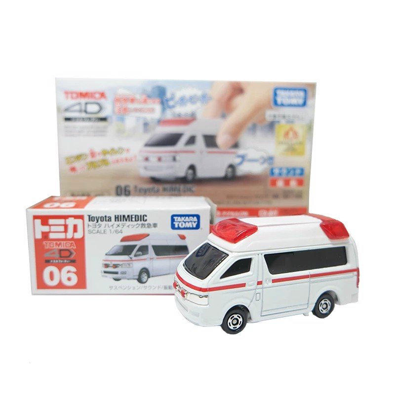 4D 06 Toyota Ambulance