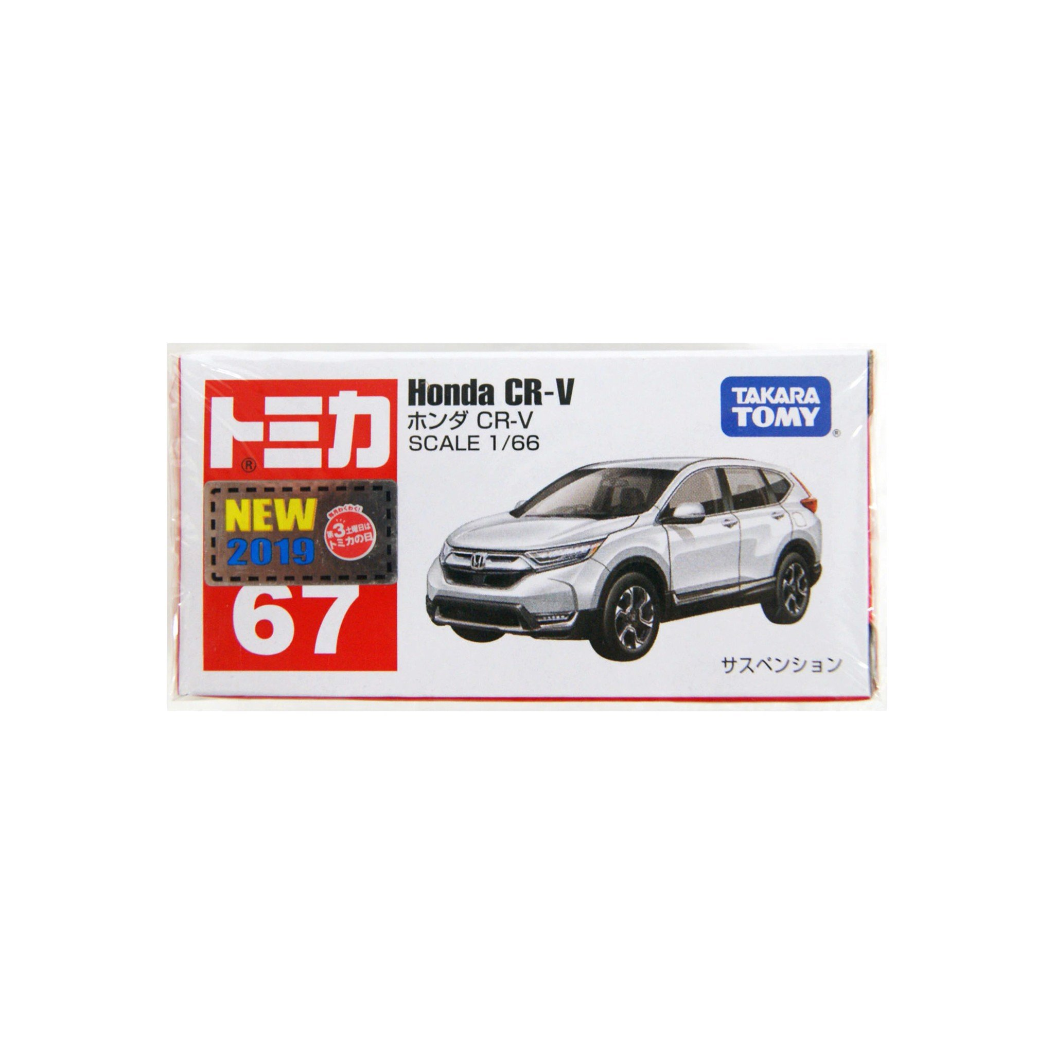 No.67-9 HONDA CR-V(BOX)