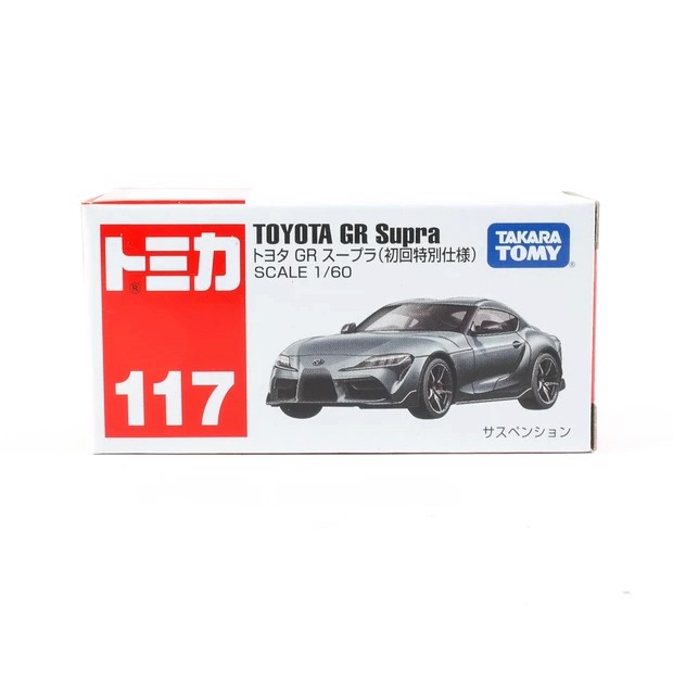No.117-07 Toyota Supra (1st version)