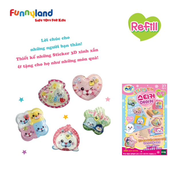 3D Sticker Maker Refill