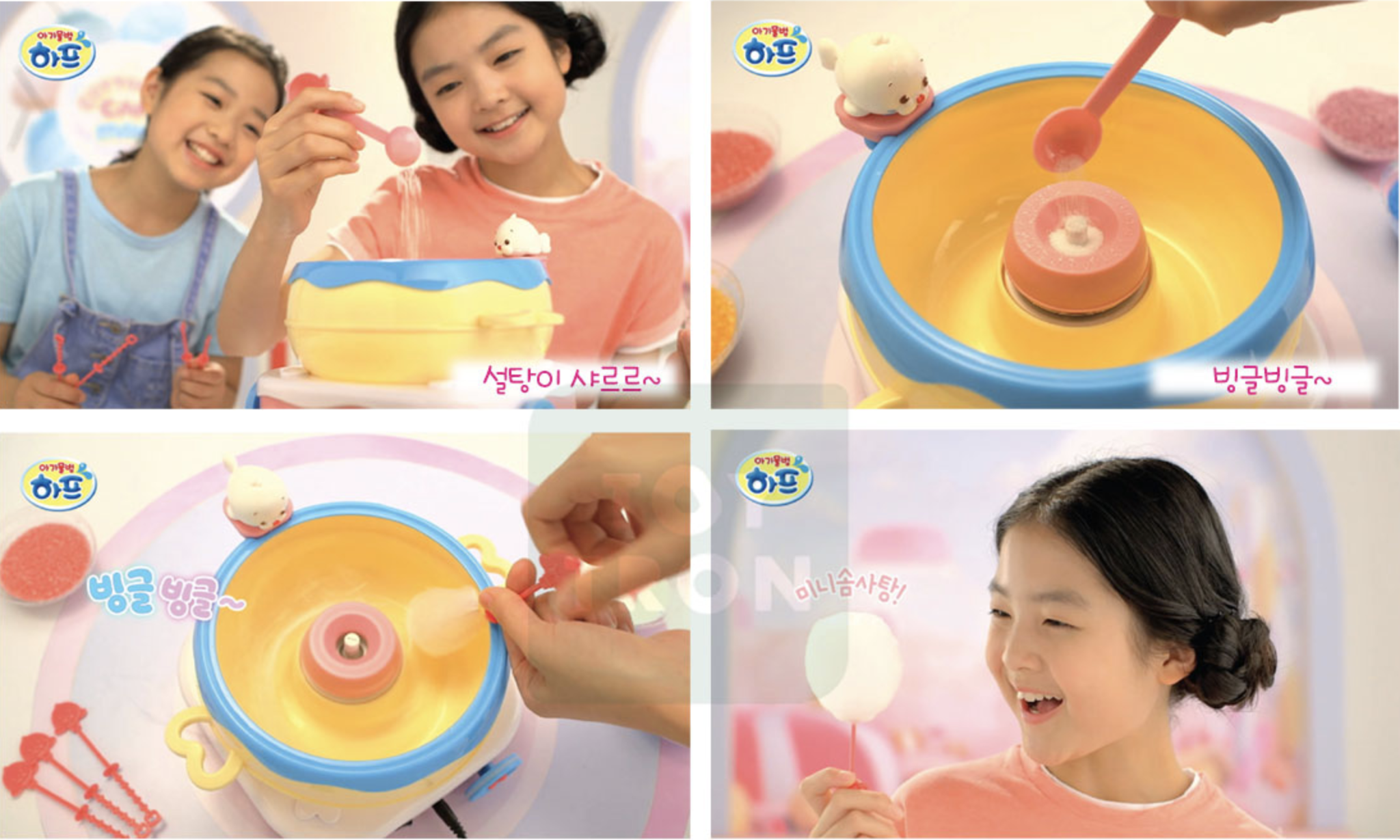 Cotton Candy Maker - Baby Harp