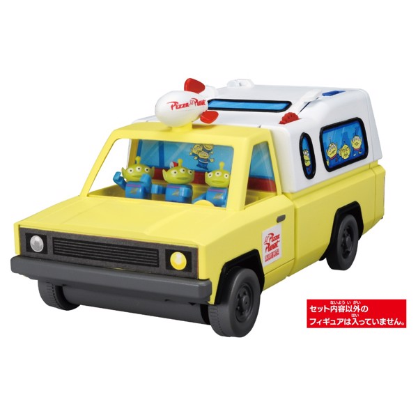Toy Story Pizzaplanet Truck