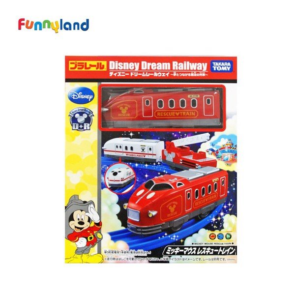 DDR Mickey Mouse Rescue Train