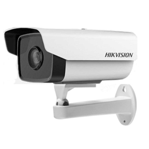 DS-2CD1221-I3: Camera IP HD hồng ngoại 2.0 Megapixel HIKVISION DS-2CD1221-I3