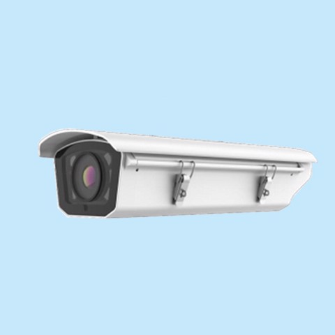 HDS-LPR4026IRZ12: Camera IP HD 1/1.8