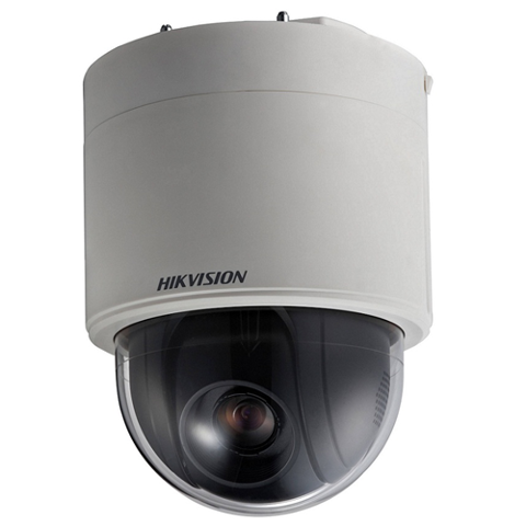 DS-2AE5230T-A(A3): Camera Hikvision DS-2AE5230T-A(A3)