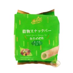 Bánh Cuộn Mocha Whole grains Energy Bar Đài Loan 160gr