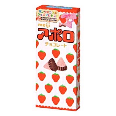 Kẹo Apollo Chocolate Nhật 46gr