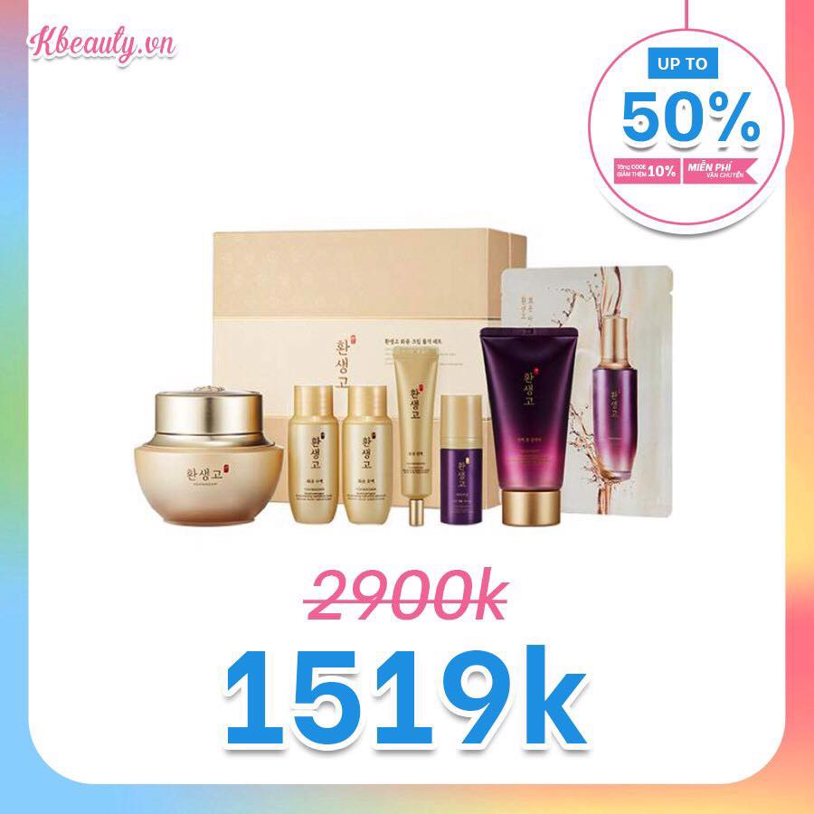 Set kem dưỡng 7 món Yehwadam Hwansaenggo Rejuvenating Radiance Cream Royal Set