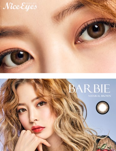 Barbie Brown 14.5mm
