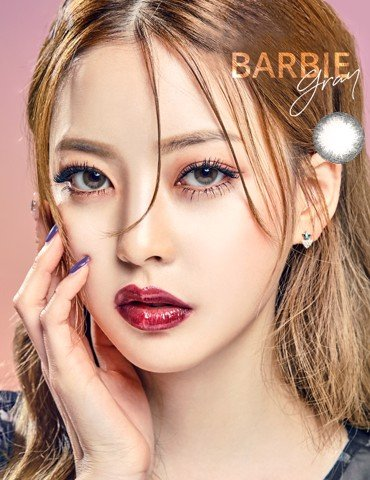 Barbie Gray 14.5mm