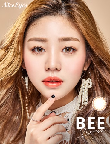 Bee Brown 14.2mm