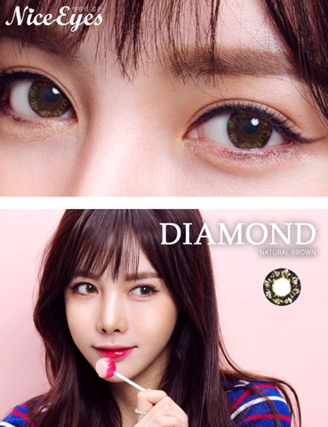 Diamond Brown 14.5mm