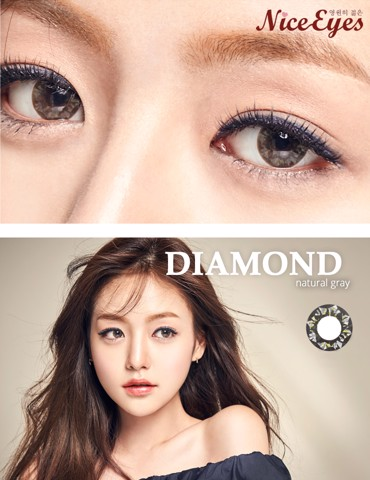Diamond Gray 14.5mm