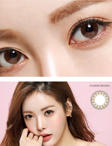 Flower Brown 14.2mm