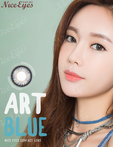 Art Blue 14.2mm