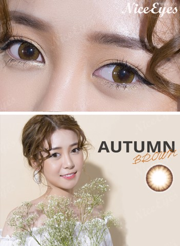 Autumn Brown 14.2mm