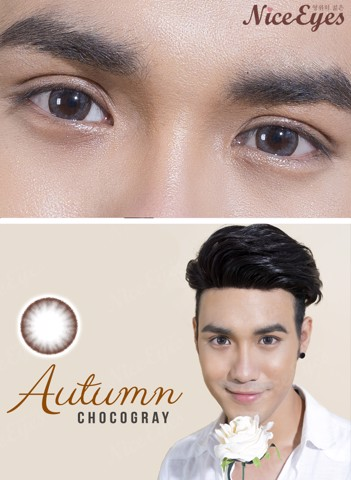 Autunm Chocogray 14.2mm