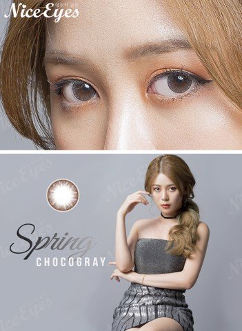 Spring Chocogray 14.2mm