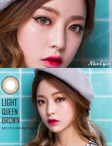 Light Queen Brown 14.5mm