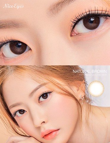 NATURAL BROWN 14.0mm
