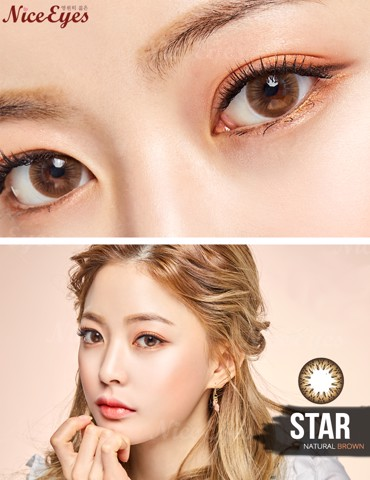Star Brown 14.2mm