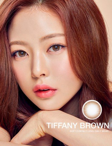 TIFFANY BROWN 14.0mm