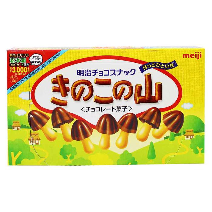 CHOCOLATE KINOKO NẤM 74G
