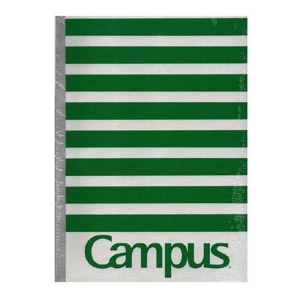 Vở Kẻ Ngang Campus B5 Repete 200 Trang NB-BREP200