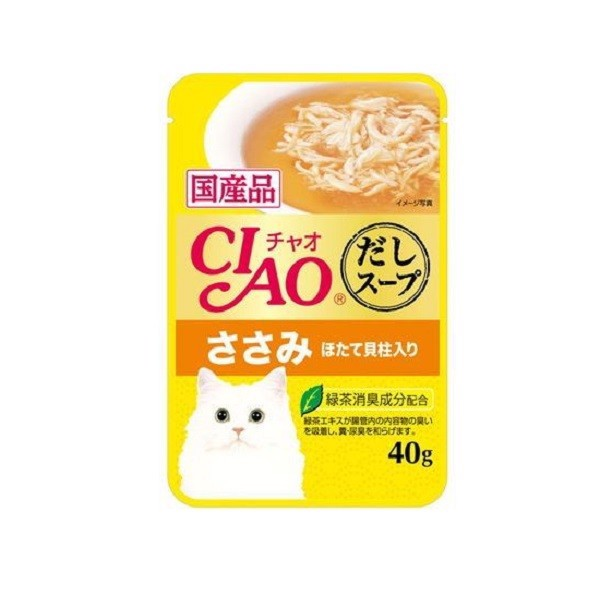 Ciao Soup Chicken Fillet & Scallop 40g*16* IC-213