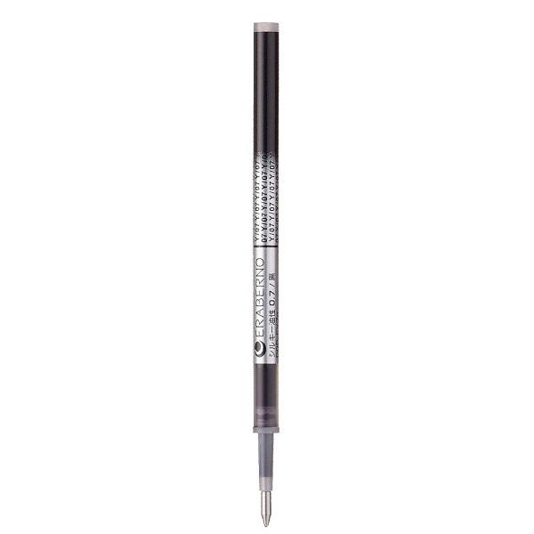 Ruột Bút Bi 0.7mm Đen PRR-EY7D